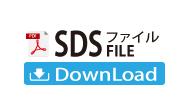 SDSファイルイメージ